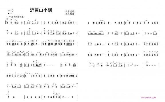 沂蒙山小调曲谱